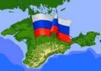 Category_1222143603_russkij_krim78306265x203