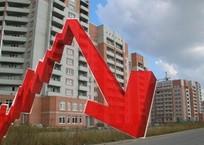 Крымская недвижимость и цены: подъем или падение, фото — «Рекламы Евпатории»