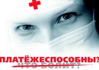 Category_5_1_kopiya_9_