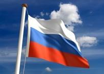 В России предложили поменять государственный флаг, фото — «Рекламы Евпатории»