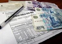 Коммунальные услуги крымчане будут оплачивать через Интернет, фото — «Рекламы Евпатории»