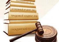 Где и когда крымчане могут бесплатно проконсультироваться у юристов (АДРЕСА), фото — «Рекламы Крыма»