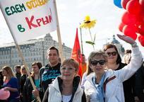 Category_v-krym-na-mayskie-prazdniki-priedet-mnogo-turistov_foto-iz-interneta_1_2015-03-19-16-31-01