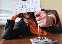 Российские фирмы придумали схему уклонения от налогов в Крыму, фото — «Рекламы Евпатории»