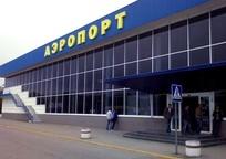 Category_aeroport