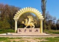 Category_poltika_vlasti-ukrainy-planiruyut-pereimenovat-69-krymskih-gorodov-i-sel_521