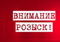 Category_vnimanie-rozysk-cropped-840x420