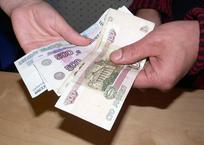Половина крымских льготников вместо социальных услуг будут получать деньги, фото — «Рекламы Бахчисарая»