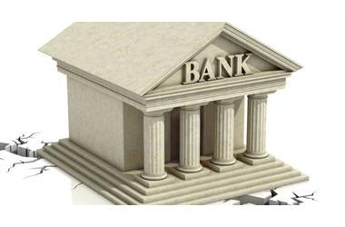 Жители Крыма в судах избавляются от долгов в украинских банках, фото — «Рекламы Черноморского»