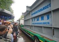 На стройку Крымского моста отправили первые балки пролетов, фото — «Рекламы Бахчисарая»
