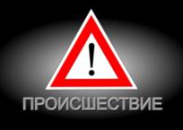 На трассе Симферополь-Феодосия водитель сбил двух человек и уехал (розыск), фото — «Рекламы Феодосии»