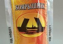 «Боярышник» убивает крымчан, растворяя в организме все, фото — «Рекламы Коктебеля»
