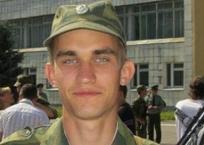 В Крыму пропал парень из Воронежа (фото, приметы), фото — «Рекламы Фороса»