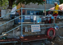 """Что не так с Крымом? Почему туристы говорят """"фи"""", фото — «Рекламы Красногвардейского»"""