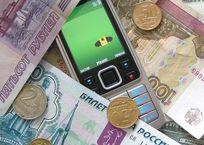 Крымчанам: новый вид махинации с мобильными телефонами СКРИНШОТ, фото — «Рекламы Феодосии»
