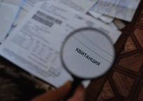 """""""Единые квитанции"""" с подвохом: почему крымчане не получили счета за газ и свет, фото — «Рекламы города Саки»"""