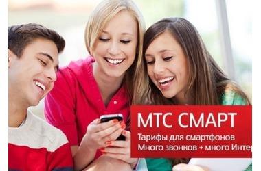 МТС запустил новый тариф без роуминга для Крыма и Севастополя, фото — «Рекламы Фороса»