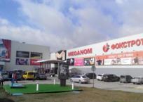 В Крыму пробки даже на парковках торговых центров. Для выезда надо 45-50 минут. СКРИНШОТ, фото — «Рекламы Фороса»