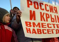 В Киеве признали невозможность вернуть Крым, фото — «Рекламы Черноморского»
