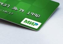 Category_bank-vtb-24-nachal-vypuskat-karty-mir-dlya-roznichnyh-klientov.jpg_qitok_uuwyv4hr.pagespeed.ce.lxjqzta6mo