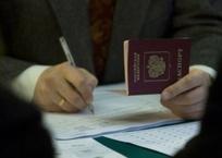 В Госдуме одобрили упрощение правил регистрации в Крыму, фото — «Рекламы Феодосии»