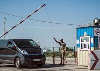 Украинские пограничники перекрыли перевозки людей в Крым, фото — «Рекламы Черноморского»