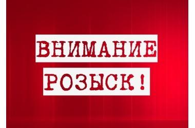 Крымчанин заявил, что прыгнет со скалы в Севастополе, и перестал выходить на связь (розыск, фото, приметы), фото — «Рекламы Красногвардейского»