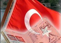 Жители Севастополя смогут без виз ездить в Турцию, фото — «Рекламы Севастополя»