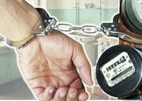Как севастопольцев ударят по карману новые тарифы на коммуналку, фото — «Рекламы Севастополя»