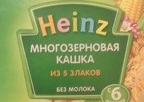 Осторожно, крымчане! В детской каше могут быть посторонние пластиковые детали, фото — «Рекламы Крыма»