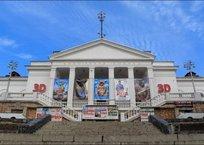 В Севастополе в кинотеатре «Победа» дважды продают билеты на одни и те же места?, фото — «Рекламы Севастополя»