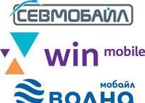 Роскомнадзор проверит работу мобильных операторов Севастополя, фото — «Рекламы Севастополя»