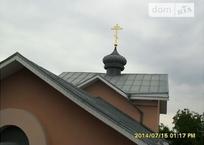 """В Крыму продают дом """"с частным православным храмом"""" - 80 миллионов (фото), фото — «Рекламы Симферополя»"""