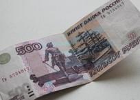 За два года средняя зарплата крымчан увеличилась на... 500 рублей, фото — «Рекламы города Саки»