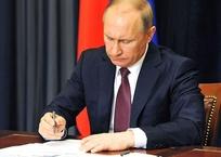Путин подписал указ о признании выданных в Донбассе документов, фото — «Рекламы Коктебеля»