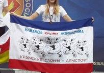 Погибла одна из лучших армспортсменок Крыма: девушку сбила машина, фото — «Рекламы города Саки»