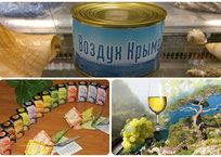 ТОП подарков из Крыма: что привезти домой из солнечного полуострова, фото — «Рекламы Севастополя»