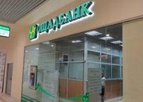 Пять севастопольских офисов «Ощадбанка» продадут за долги, фото — «Рекламы Севастополя»
