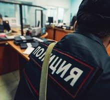 Mini_852x449-policiya.bd5