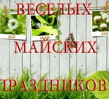Mini_wpid-11691.jpg.pagespeed.ce.byobxzyxcx