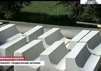 Ремонт исторического парапета в Севастополе придётся продолжить, фото — «Рекламы Севастополя»