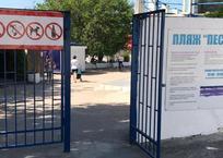 «Песочному» пляжу Севастополя высказали «фе» и отправили в «ЧС» (фото), фото — «Рекламы Севастополя»