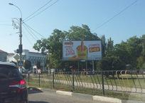 В Крыму появилась странная реклама фаст-фуда ФОТО, фото — «Рекламы Черноморского»