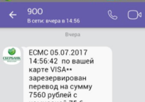 Category_screenshot%20_9_