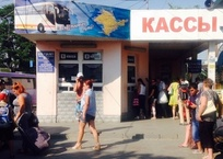 В Крыму и Севастополе подорожали междугородние автобусы, фото — «Рекламы Севастополя»