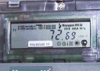 Category_krymchanam-rasskazali-kak-sekonomit-na-oplate-za-elektroenergiju-84404-47