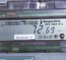 Mini_krymchanam-rasskazali-kak-sekonomit-na-oplate-za-elektroenergiju-84404-47