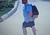 Педофил, разыскиваемый в Крыму, попал на видео, фото — «Рекламы Черноморского»