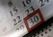 Как севастопольцы будут отдыхать в 2018 году: утверждён календарь праздников, фото — «Рекламы Севастополя»