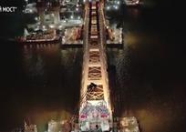 Арку Крымского моста перемещают к месту погрузки на плавопоры ВИДЕО, фото — «Рекламы Щелкино»